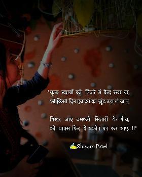 shivam patel portfolio image3