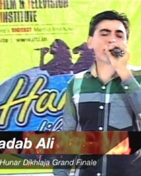 Shadab Ali  portfolio image11