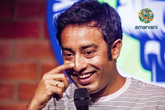 Amar Vani portfolio image5