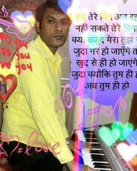 Dr. Kamal Singh Gautam portfolio image87