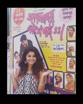 Shilpa gangadhar madle  portfolio image3