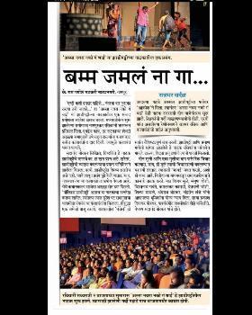 Shilpa gangadhar madle  portfolio image10