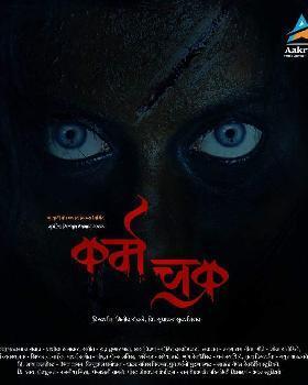 Rudra kumar pal portfolio image10
