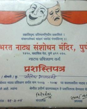 santosh bhatlavande portfolio image1