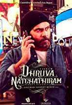 Deepak Venkatesha portfolio image1