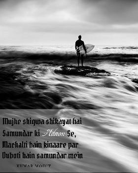 Kumar Mohit portfolio image2