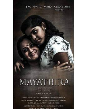 Jaya Swaminathan portfolio image2