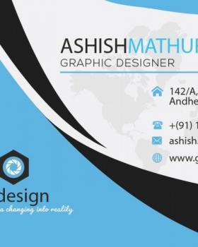 Ashish Mathur portfolio image14