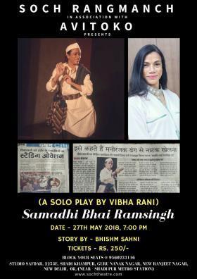 Vibha Rani portfolio image2
