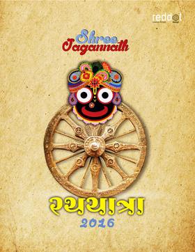 Jignesh Natubhai Parmar portfolio image4