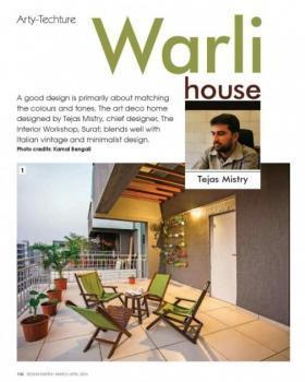 Kamal Bengali portfolio image7