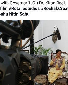 Rochak Sahu portfolio image15