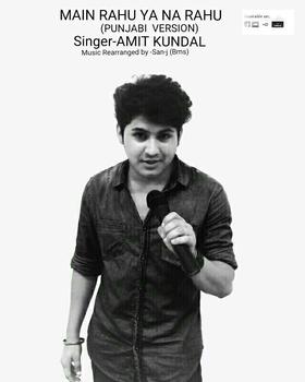 Amit Kundal portfolio image12