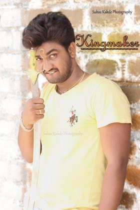 Suhas Mohan kakde portfolio image6