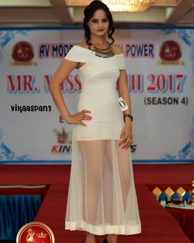 Myra Singh Rajput portfolio image40