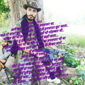 sandeep singh shekhawat portfolio image7