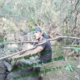 sandeep singh shekhawat portfolio image6